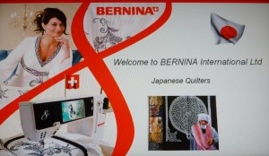 Japanese Quilters - Welcome to BERNINA