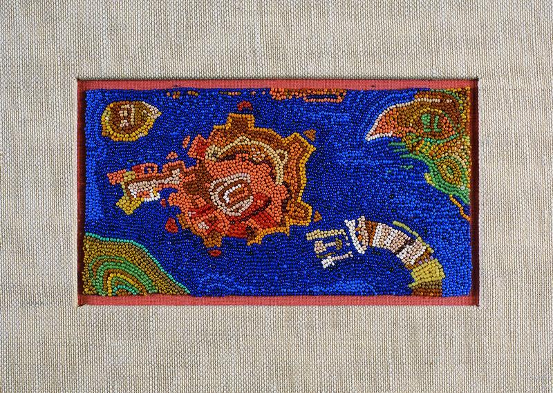 Liselotte Engelhardt, Zitadelle im Meer, 1973 Perlenstickerei, 9,2 x 18 cm Museum für Kunst und Kultur-geschichte Dortmund, Inv. Nr. 1998/96 Foto: Madeleine-Annette Albrecht