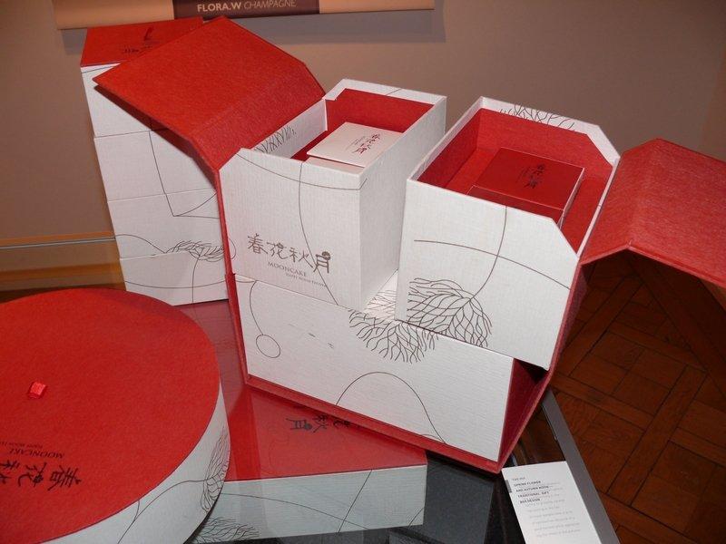 Chinesisches Verpackungsdesign Foto freundlicherweise vom Klingspor-Museum zur Verfügung gestellt