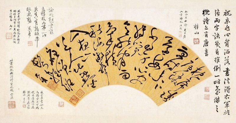 Zhu Yunming (1460–1526), Gedicht in Konzeptschrift Fächerblatt, Tusche auf goldgesprenkeltem Papier, 16,5 x 50 cm, 15./16. Jahrhundert © Staatliche Museen zu Berlin, Museum für Asiatische Kunst