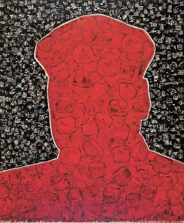 Xue Song (geb. 1965), Shape (Red Mao) Öl auf Leinwand, 120 x 100m, 1996 © M+ Sigg Collection, Hong Kong
