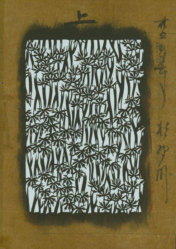 Katagami aus der Sammlung des Museum Zons Foto freundlicherweise vom Museum Zons zur Verfügung gestellt