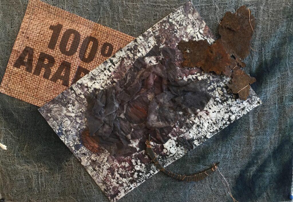 22) ROST (Detail), Ulrike Alex