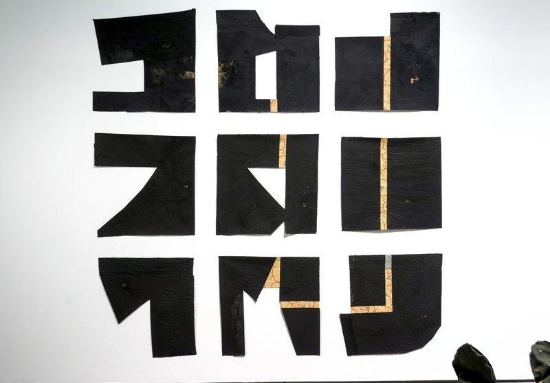 Arbeit von Ying Kit Chan Foto freundlicherweise vom Contemporary Arts Center zur Verfügung gestellt