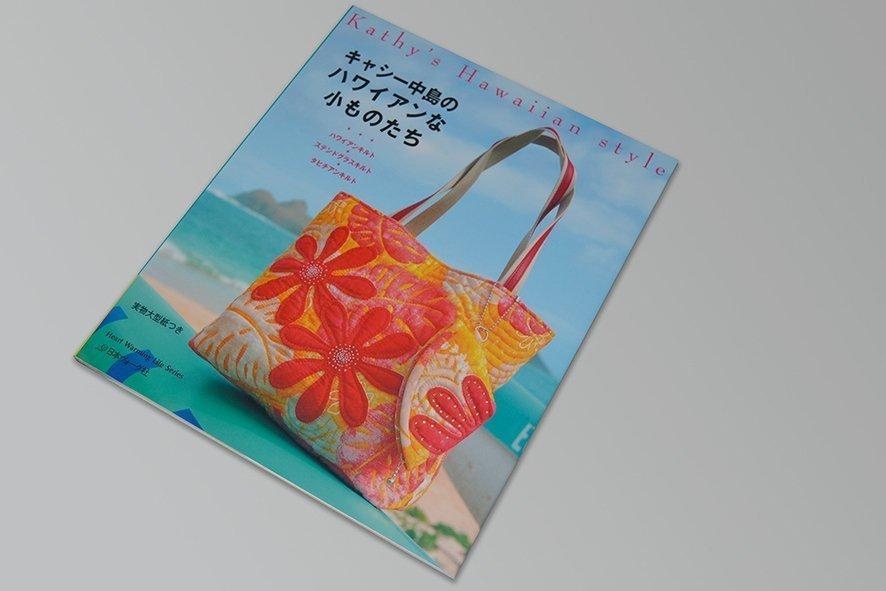 BERNINA V8 für Quiltliebhaber – Hawaiian Fakeblock, Teil 1 » BERNINA ...
