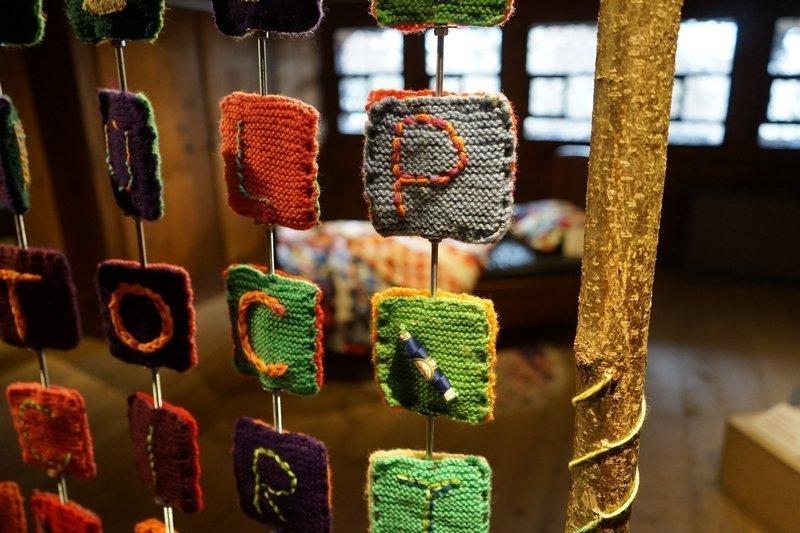 Werke im 1. Stock Foto freundlicherweise vom Museum zur Verfügung gestellt