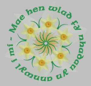 Designed to celebrate St. David's Day as the daffodil is the national flower of Wales.