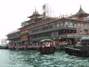 Sailing on a Junk in Hong Kong.