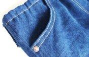 Tips voor het naaien van jeans - Pienkel voor Bernina 30